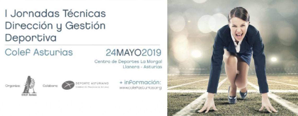 I Jornadas Técnicas Dirección y Gestión Deportiva (gratuito para colegiados)